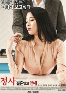 Asyalı Sex Filmi İzle | HD