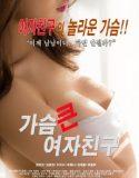 japon erotik filimleri   HD