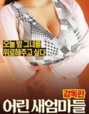 üvey anne ensest erotik film | HD