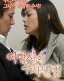 komşu kadının maceraları 1 erotik | HD