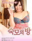 şişman erotik kadın full hd 720p izle | HD
